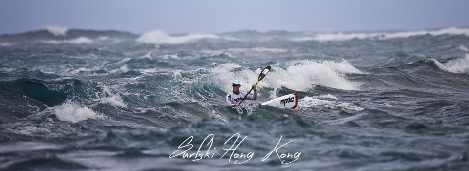 Surfski Hong Kong by Piccante Web Design